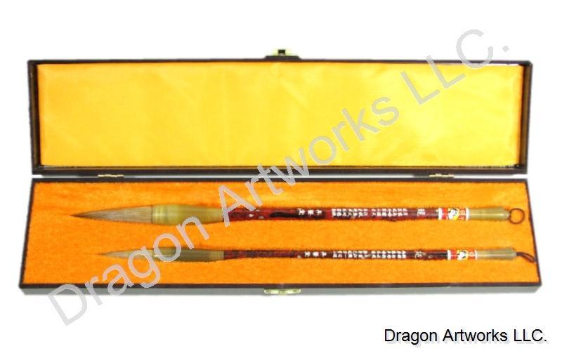 Amazing Fine Weasel Hair Chinese Calligraphy Brush Set