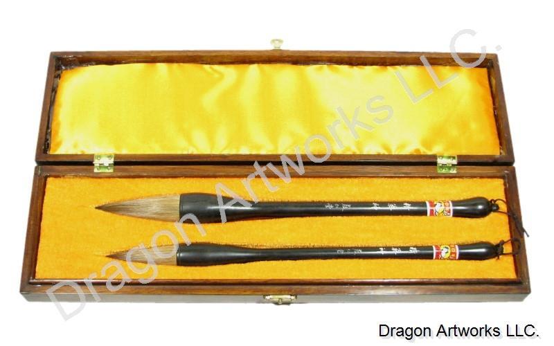 Fine Hardwood Handle Calligraphy Brush Set