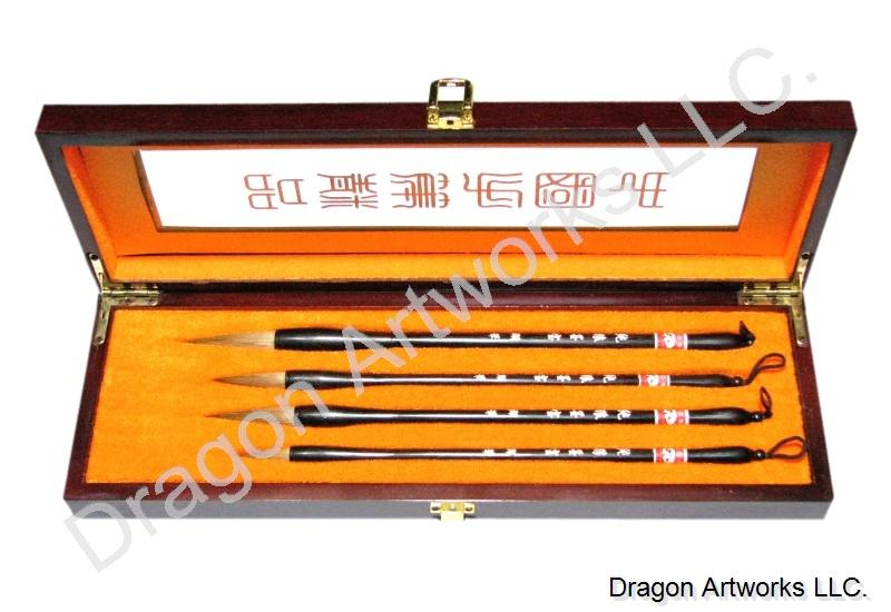 Hardwood Handle Chinese Calligraphy Brush Set