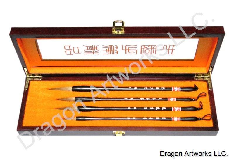 Hardwood handle chinese calligraphy brush set