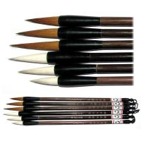 Wolf and Sheep Hair Chinese Calligraphy Brush Set
