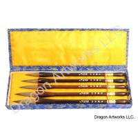 All Wood Handle Chinese Calligraphy Brush Set